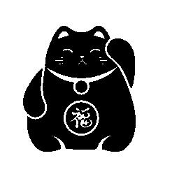 招き猫猫無料アイコン