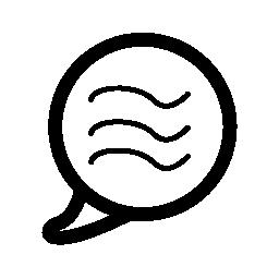 テキスト無料アイコンとテキストをバブル