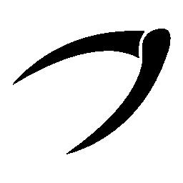 歯科医のツール、IOS 7 インタ フェース シンボル無料アイコン