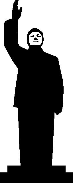 サダム ・ フセイン像無料アイコン
