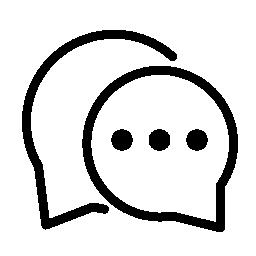 3 つのドットを持つ音声バルーン概要無料アイコン