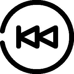 円形の境界線の無料アイコンの巻き戻しボタン
