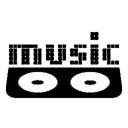無料のディスクのアイコンを持つ音楽テーブル