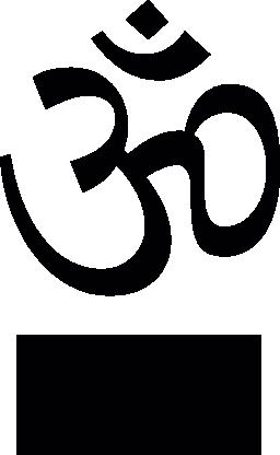表彰台の無料アイコンの Om シンボル