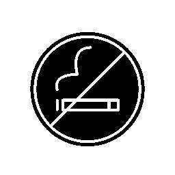 無料のアイコンをシンボルなし喫煙