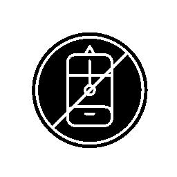 禁止信号無料アイコン