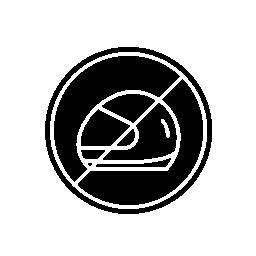 ないヘルメット シンボル無料アイコン