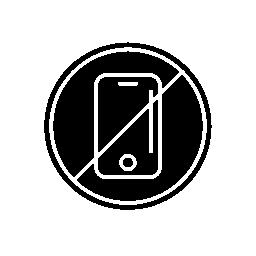 無料のアイコンを許可されていない携帯電話