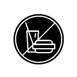 食品信号無料アイコンの禁止