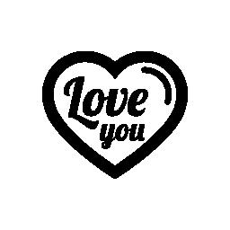 テキストと心は無料のアイコンの中あなたを愛してください。