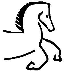 実行中の足の無料アイコンを右に直面している馬漫画概要