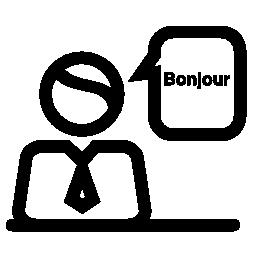 フランス受付無料アイコン