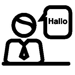 国際交流レセプション ワーカー無料アイコン