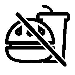 食料もない無料のアイコンを許可