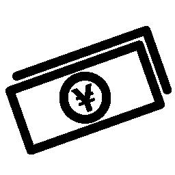 円札の無料アイコン