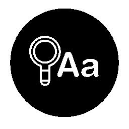 検索文字無料アイコンとシンボルの円形