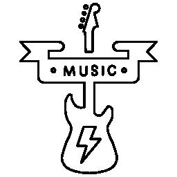 音楽バナーとギターのシルエットの無料のアイコン