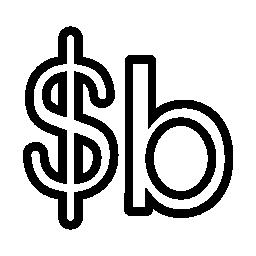 ボリビア ボリビアーノ通貨シンボル無料アイコン