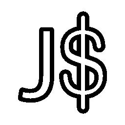 ジャマイカ ドル通貨シンボル無料アイコン