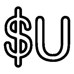 ウルグアイ ペソ通貨シンボル無料アイコン