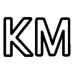 ボスニア ヘルツェゴビナ コンヴェルティビルナ マルカ通貨シンボル無料アイコン