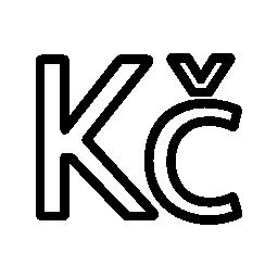 チェコ共和国コルナ通貨シンボル無料アイコン