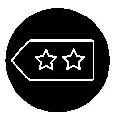 星ラベル円無料アイコンのアウトライン記号