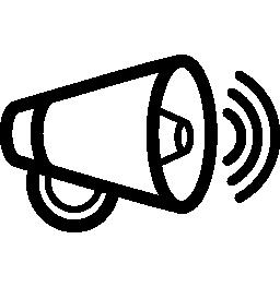スピーカー概要無料アイコンのボリューム インタ フェース シンボルを増加します。
