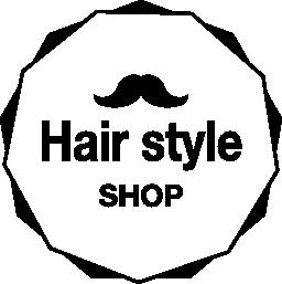 男性の髪スタイル ショップ無料アイコン