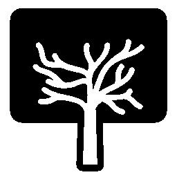 無料アイコンの長方形の木