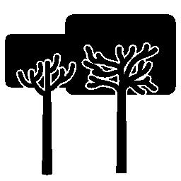 長方形の葉の木カップル無料のアイコンを形状します。