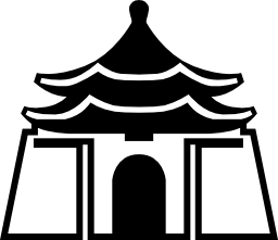 台北、台湾無料アイコンでチェンマイ甲斐蒋介石記念館